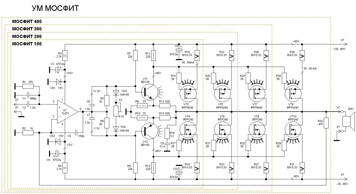 схема усилителя звука на 400 ватт